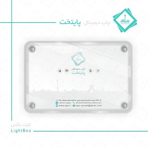 فروش و طراحی لایت باکس