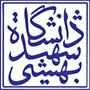 شرکت دانشگاه شهید بهشتی