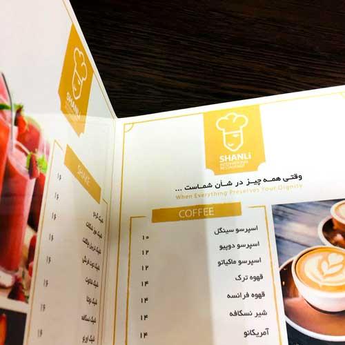 shanli-resturant-menu-print (4)